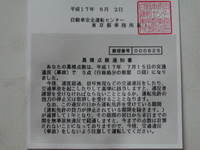2005_08