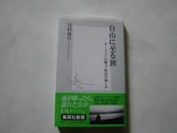 PA090012