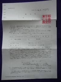 P1030911_1