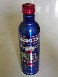 wakos02