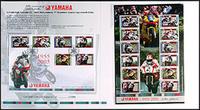 yamaha_stamp
